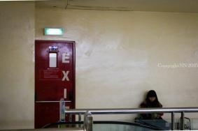 Wait to Exit