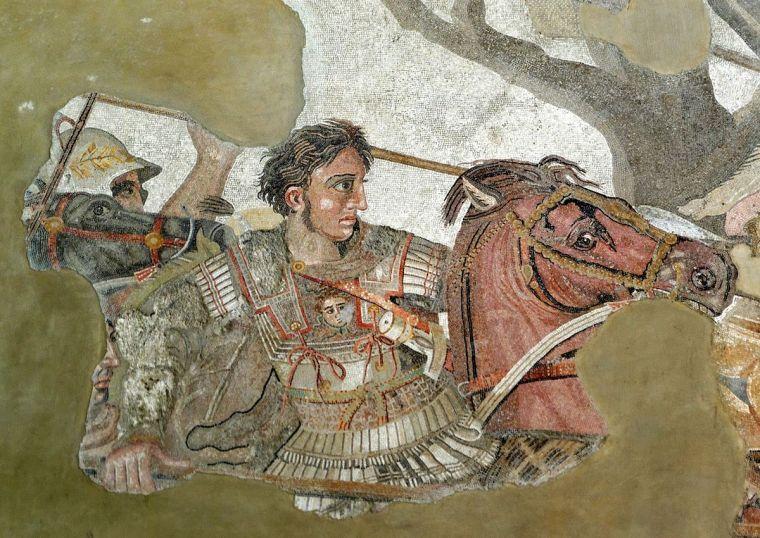 Iskandar Agung